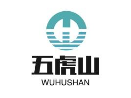 五虎山企业标志设计