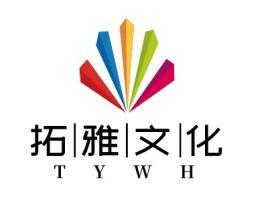 拓雅文化logo标志设计