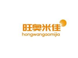 鴻旺奥米佳品牌logo设计