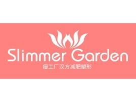 瘦工厂汉方减肥塑形门店logo设计