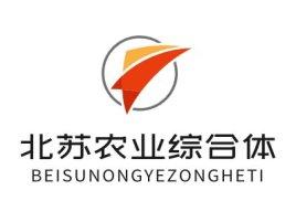 北苏农业综合体logo标志设计