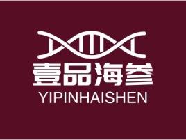 壹品海参品牌logo设计