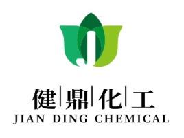 健鼎化工企业标志设计