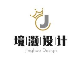 境灏设计企业标志设计