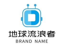 地球流浪者公司logo设计