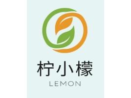 柠小檬店铺标志设计