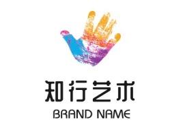 知行艺术logo标志设计