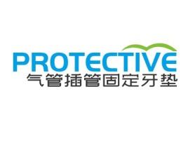 气管插管固定牙垫门店logo标志设计