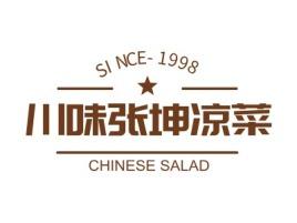 川味张坤凉菜品牌logo设计