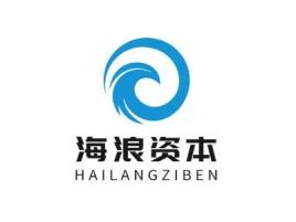 海浪资本公司logo设计
