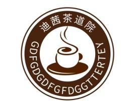 迪茜茶道院logo设计