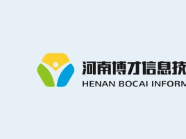 河南博才信息技术有限公司公司logo设计