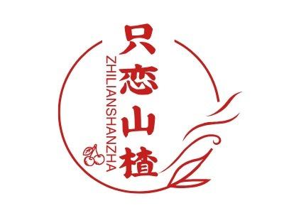 红色简约美食店铺LOGO设计