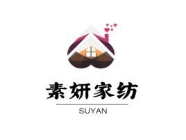 素妍家纺企业标志设计