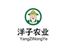 洋子农业品牌logo设计