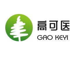 高可医品牌logo设计