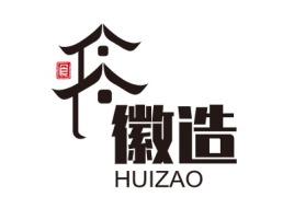 徽造品牌logo设计