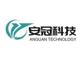 安冠科技公司logo设计