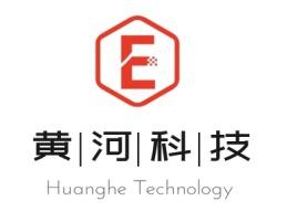 黄河科技公司logo设计