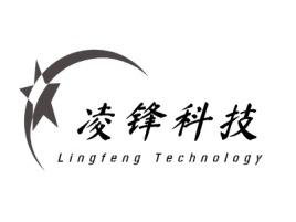 凌锋科技公司logo设计