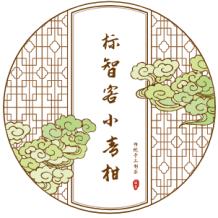 文艺格纹屏风茶馆包装设计