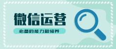 青色微信运营清新简约微信公众号首图设计