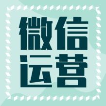 綠色清新簡約公眾號次條封面設計