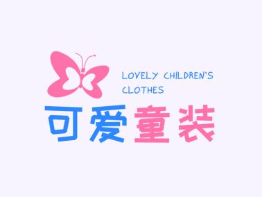 卡通粉色蝴蝶简约商标标志设计