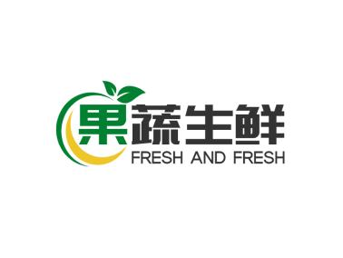 绿色卡通叶子果蔬生鲜图标标志logo设计