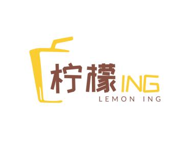 卡通被子柠檬饮品图标标志logo设计