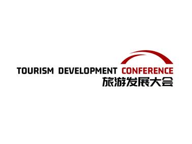 简约线条英文为主旅游发展大会会议logo设计