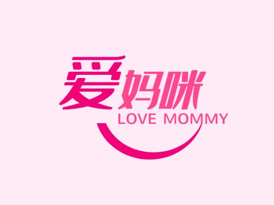 母婴粉色文字标志图标logo设计