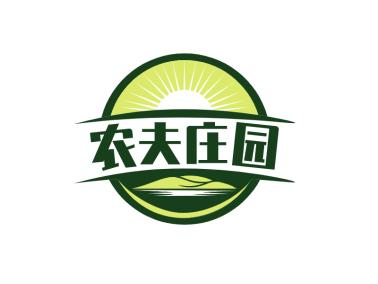 綠色太陽山水徽章圖標標志logo設計