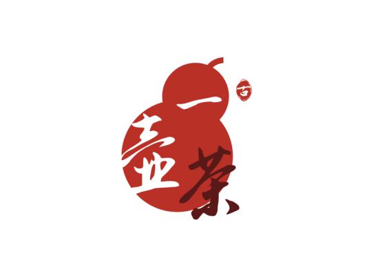 红色中式葫芦茶馆图标标志logo设计