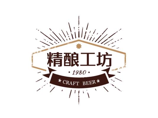 深色传统徽章线条创意精酿工坊图文结合标志图标logo设计