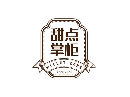 创意徽章甜品条幅图标标志logo设计