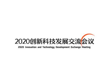 简约大气商务会标会议图标标志logo设计
