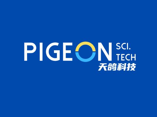 蓝色创意中英文天鸽科技公司图标标志logo设计