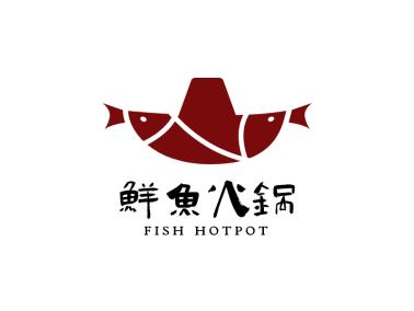 創意魚火鍋餐飲飲食火鍋圖標標志logo設計