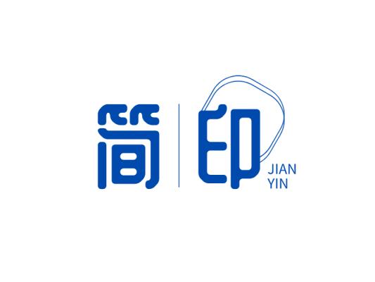 蓝色简约清新文字图标标志logo设计