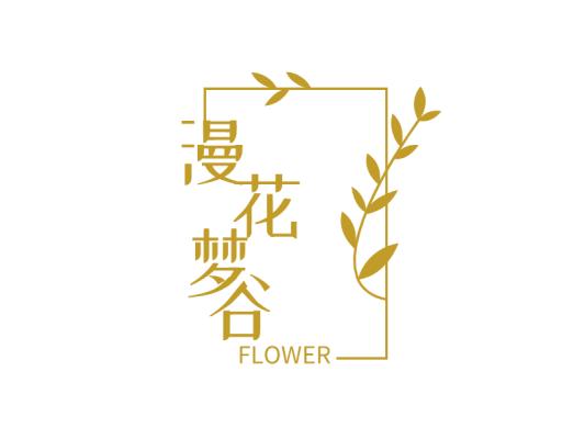 金色轻奢几何四方形叶子鲜花植物图标标志LOGO设计