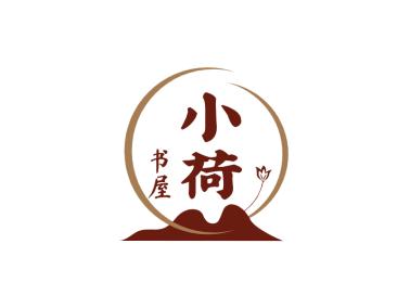 中式国风山荷花图标标志logo设计