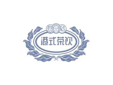 港式微信公众号茶饮饮品图标标志橄榄枝logo设计