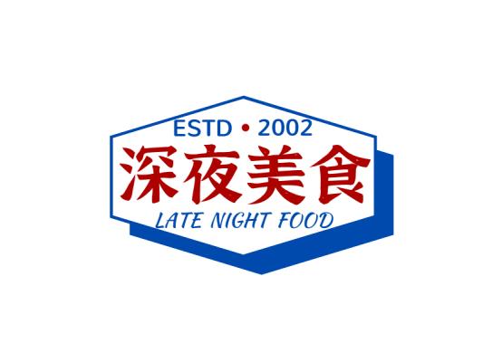 港式公众号餐饮美食图标标志logo设计