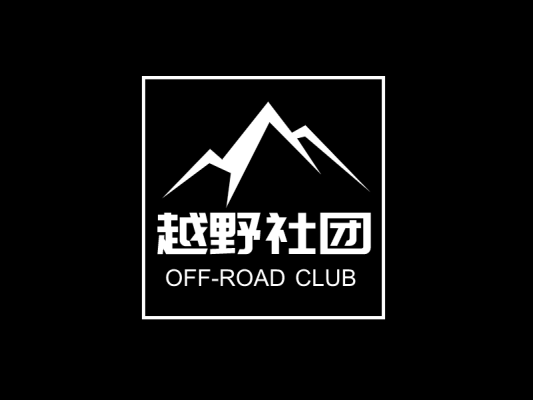 简约简洁公众号山图标标志logo设计