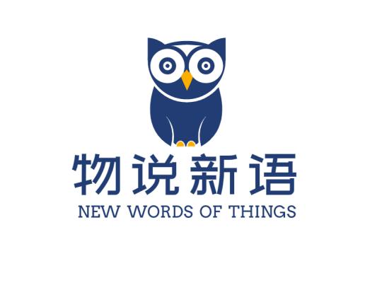 小清新森系公众号猫头鹰图标标志logo设计
