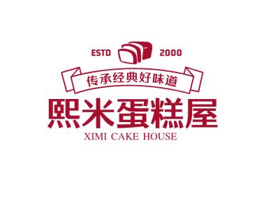 蛋糕屋甜品店铺图标标志LOGO设计