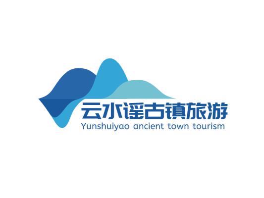 古镇旅游度假村图标标志LOGO设计