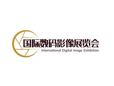 数码影像展览会会标图标标志logo设计