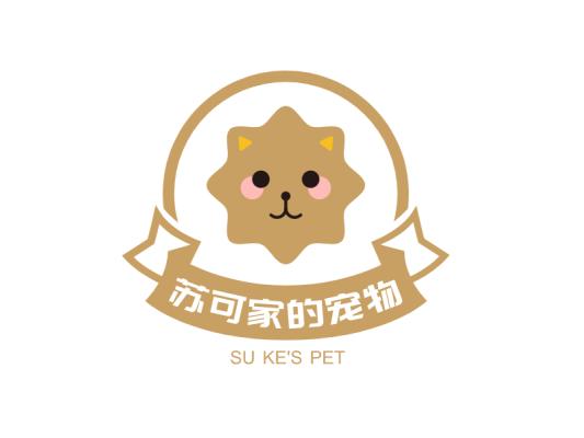 宠物小猫门头店铺图标标志LOGO设计